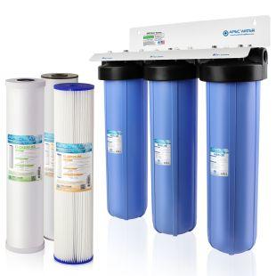 "Multi Purpose  20"" BB Iron, Sediment and Chlorine Combo Water Filter"