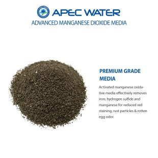 High Performance Media to reduce iron, hydrogen sulfide, and manganese through oxidation 1.0 C.F.